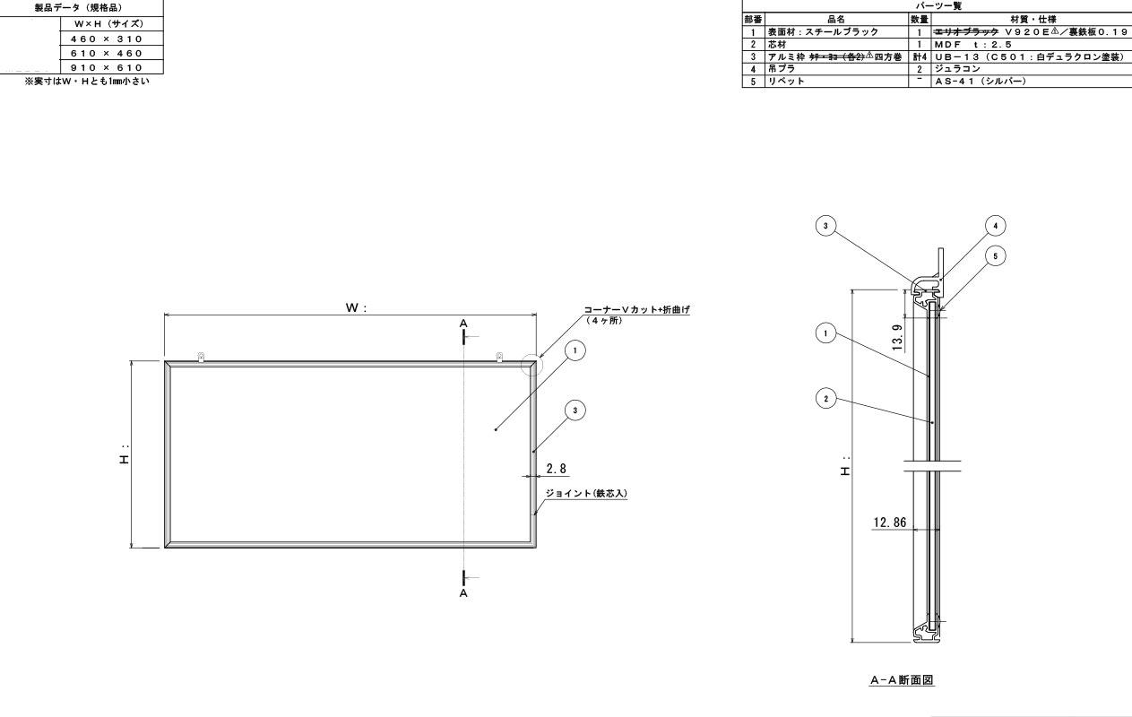 シルバー枠スチール製黒板/小3SIZE:品番STK